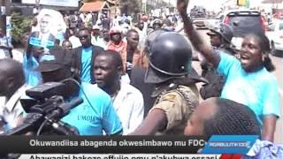 Okuwandiisa abagenda okwesimbawo mu FDC