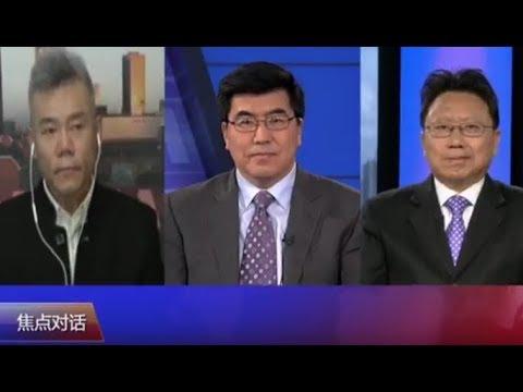 【焦点对话】完整版2018.3.16 司马南、陈破空、夏明 激辩习近平修宪
