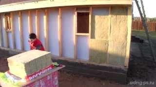 Rockwool - утепление стен снаружи под сайдинг(Утепление фасада дома с помощью утеплителя Роквул. Утепление стен производится снаружи, между рейками..., 2014-02-15T06:35:53.000Z)