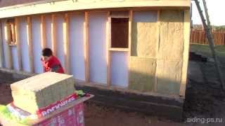 Rockwool - утепление стен снаружи под сайдинг(, 2014-02-15T06:35:53.000Z)