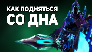 видео Гайд на Абадона дота 2