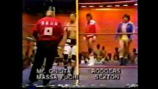 1981 Roy Rodgers & Ron Sexton vs Masa Fuchi & Atsushi Onita 05/02/81 MEMPHIS WRESTLING