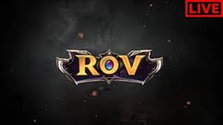 🦖[LIVE] ROV - เล่นหน่อยคนทวงเยอะ เดะร้องกัน 55555
