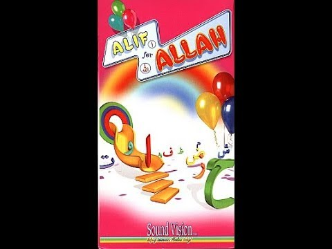 Adam's World - Special 1 Alif is for Allah [VHS]