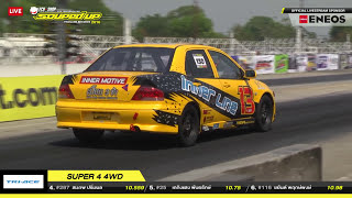 QUALIFY DAY3 | SUPER 4 - 4WD | 19-FEB-17 (2016)