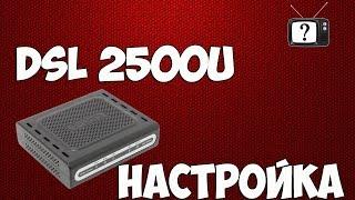 Налаштування модему D-link DSL-2500U. Інтернет підключення DHCP/ PPPoE Укртелеком