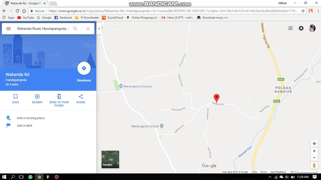 Finding Wakanda In Google Maps Youtube