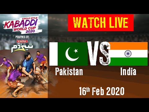 Kabaddi World Cup 2020 Live - Pakistan Vs India - 16 Feb - Final | BSports