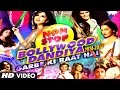 Non Stop Bollywood Dandiya 2014 (full Video Hd) | Garbe Ki Raat Hai video