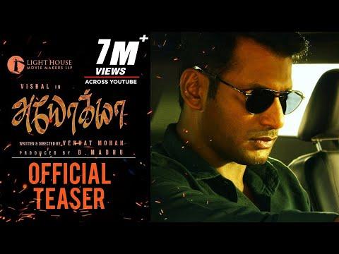 Ayogya Official Teaser | Vishal, Raashi Khanna, R.Parthiepan | Venkat Mohan | Sam CS | B.Madhu