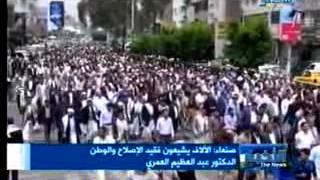 صنعاء تشيع فقيد الإصلاح والوطن الدكتور عبد العظيم العمري