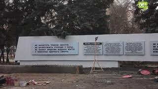 """Как проходит стройка памятника """"Героям Чернобыля"""" в Запорожье"""