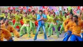 Aie Rama Rama Song from Villu Ayngaran HD Quality