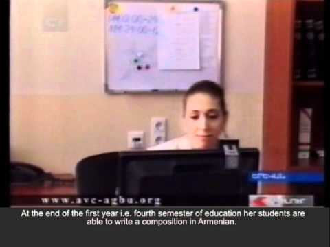 Հայկական Վիրտուալ Համալսարան - Armenian Virtual College, H1 TV May 2010
