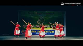 Arjun Reddy Madhurame Song Dance Performance by Kripalaya Dance Academy I Ugadi 2018