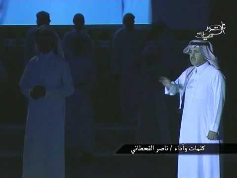 """الشاعر ناصر القحطاني """" عسى أمه تثكله"""""""