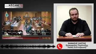 Δήλωση Θ. Χαστά για αποχώρηση αντιπολίτευσης Περ. Συμβούλιο