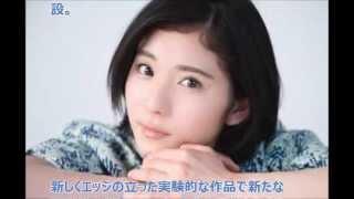 スクールサスペンス「She」(土曜・後11時40分) 松岡は連続ドラ...