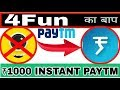 Fake Fake Get ₹100 Paytm instant in your Paytm Wallet free ll 100% real and genuine