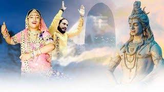 शिवजी स्पेशल भजन भोले तेरी भक्ति | Mashroom Manchala | दिल खुश हो जायेगा सुन कर | Rajasthani Song