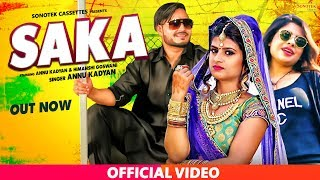Saka Anu Kadyan Mohit Godara Mp3 Song Download