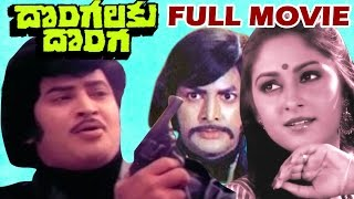 Dongalaku Donga Telugu Full Movie - Krishna, Jaya Pradha, Mohan Babu - V9videos