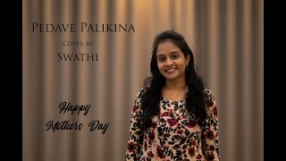 Pedave Palikina Cover song by Swathi   Nani movie   AR Rahman   Mahesh Babu   Mothers Day Song