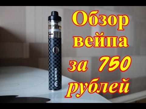Subtech S22 - ДЕШЕВКА ЗА 750 РУБЛЕЙ!!!!