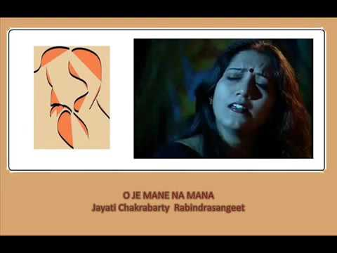 O JE MANE NA MANA  Jayati Chakrabarty  Rabindrasangeet