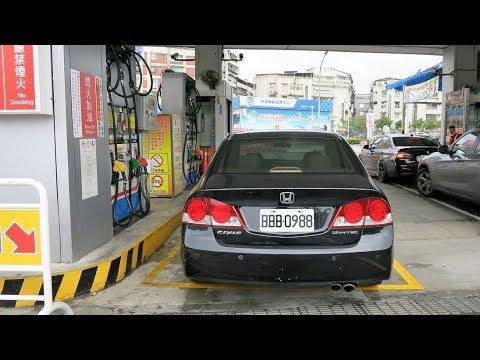 油箱加滿系列之猜猜看HONDA K12 CIVIC 油箱加滿要幾公升