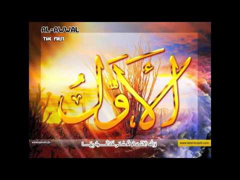 asmaa allah alhosna hisham abbas