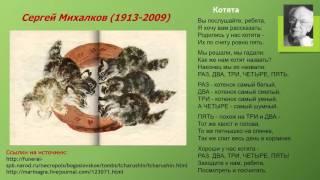 Знакомимся с иллюстрациями  Евгения Ивановича Чарушина