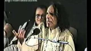 JAUN ELIA Karachi Club Mushaira 2001 Part 2