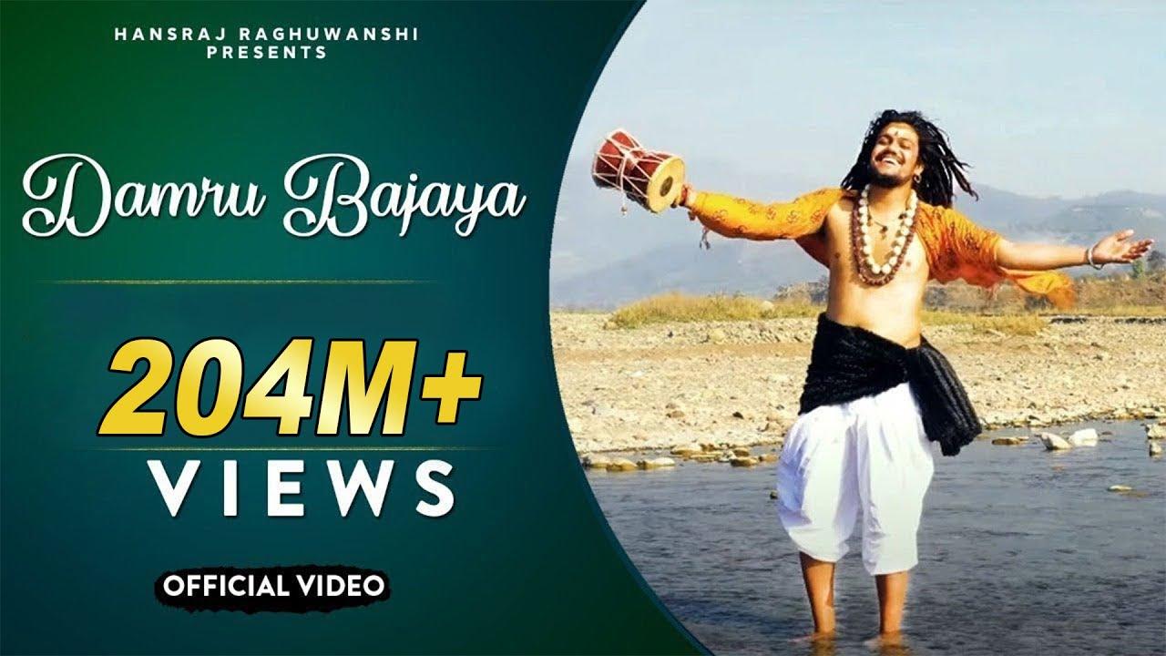 Download Shivratri Special 2020    Damru Bajaya    Hansraj Raghuwanshi    Official Music Video