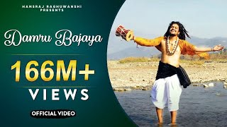 Shivratri Special 2020 || Damru Bajaya || Hansraj Raghuwanshi || Official Music Video
