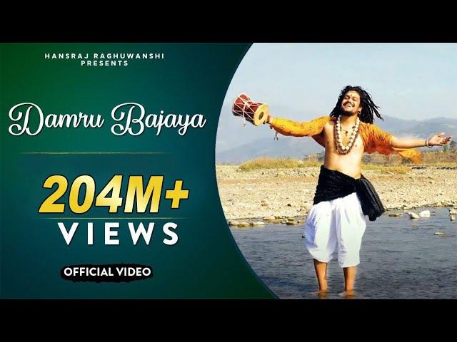 Shivratri Special 2020 || Damru Bajaya || Hansraj Raghuwanshi || Official Music Video