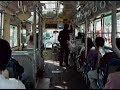 1991 ひばりヶ丘駅前 西武バスで田無駅まで Bus to Tanashi Station 911104
