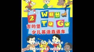 Curriculum Training Series - Open Class