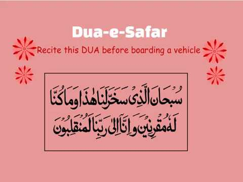 Dua-E-Safar in Arabic and English with English Translation