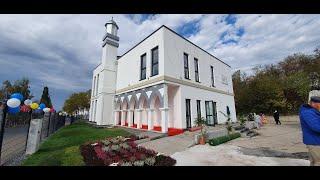 Baitul Hamid Mosque, Fulda, Germany