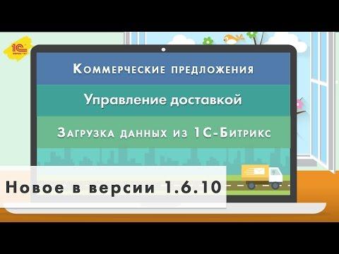 Новая версия 1С:УНФ