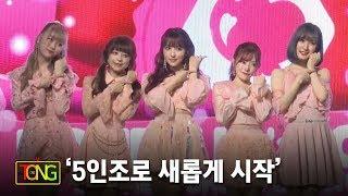 미카미유아 #三上悠亜 #허니팝콘 7월 5일 허니팝콘(Honeypopcorn)의 두 ...