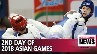 South Korea ranking 4th on the second day of 2018 Asian Games