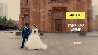 Рудик и Нара. Wedding Highlights