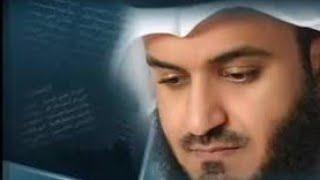 سورة الكهف  الشيخ مشاري