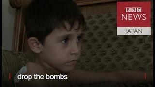 爆撃続くシリア・アレッポ 多くの子どもが犠牲に
