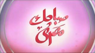 اليوم.. دار الإفتاء تستطلع هلال ذي الحجة لتحديد أول أيام عيد الأضحى