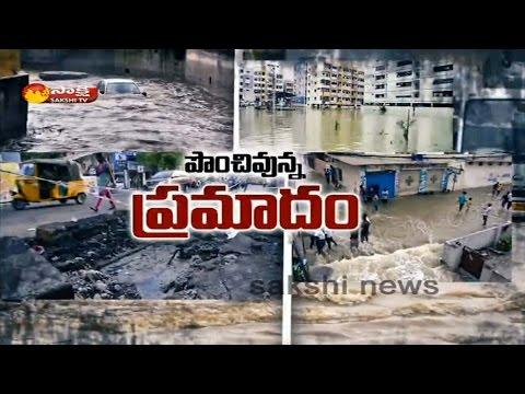 Heavy Flood Water Submerged With Apartments in Bandari Layout || Nizampet