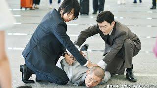 目の前でパイセン(今野浩喜)が逮捕され、逃げ出したトビオ(窪田正孝...