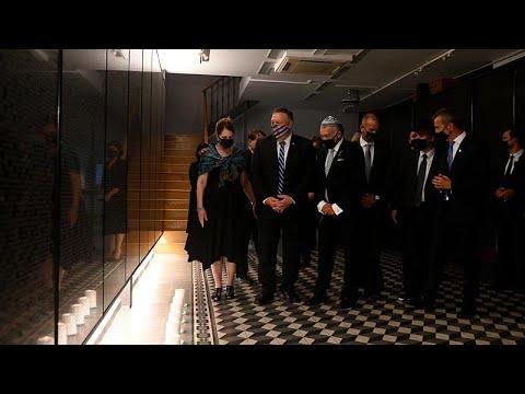 شاهد: وزير خارجية أمريكا يحتفل بعيد الغفران في متحف يهودي باليونان…